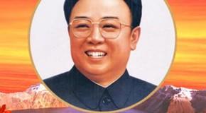 Kim Jong-il's Real Name was Yuri Irsenovich Kim