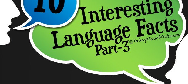 10 Interesting Language Facts Part-3 Thumbnail