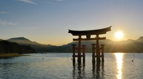 Why Japan is Called the Land of the Rising Sun