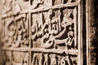 arabic-stone