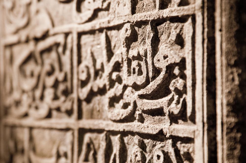 What Does the Arabic Prefix