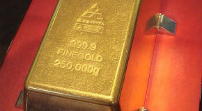 A Brief History of the Gold Standard in America