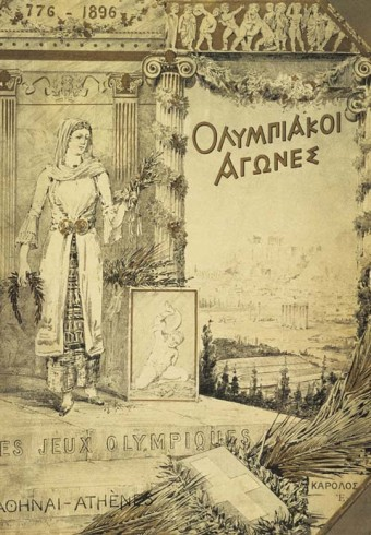 olympics-1896