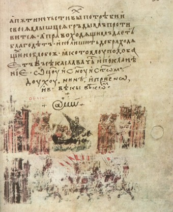 Monasses Chronicle Translation (1345)