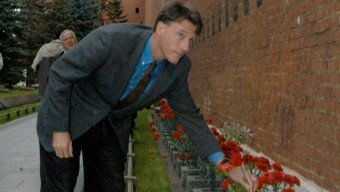kremlin-wall