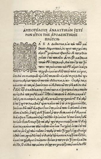 Aristotle printed by Aldus Manutius
