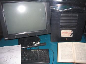 first ever webserver